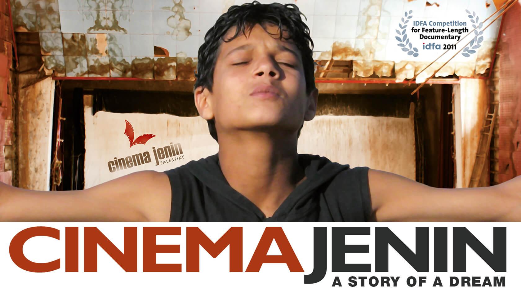 CinemaJenin_TRailer-Preview